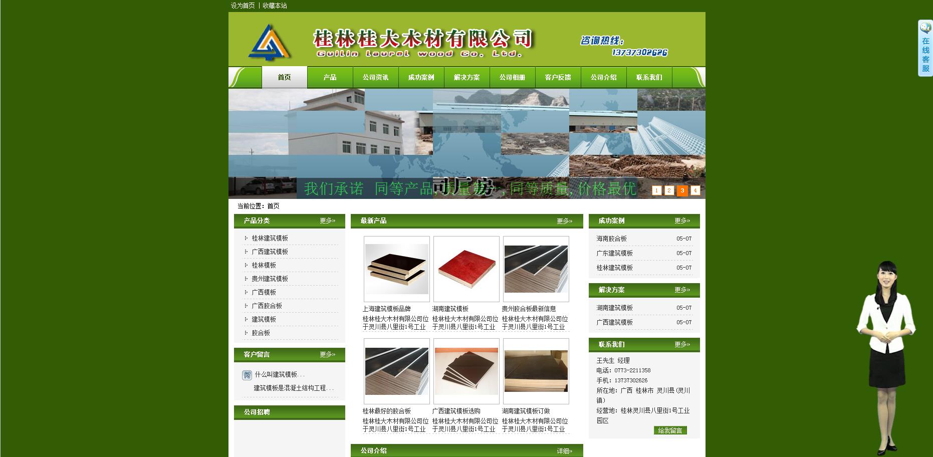 同时涉及到石材,陶瓷,鞋业,建材,化工等行业.